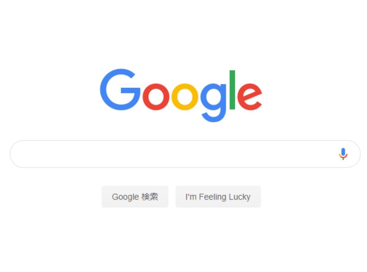 グーグル 画像検索 変わった