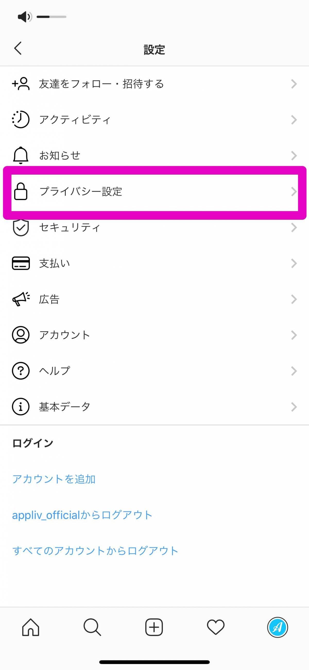 されない インスタ ライブ コメント 表示 インスタのコメントが見れない・表示されない原因や対処法!|アプリ村