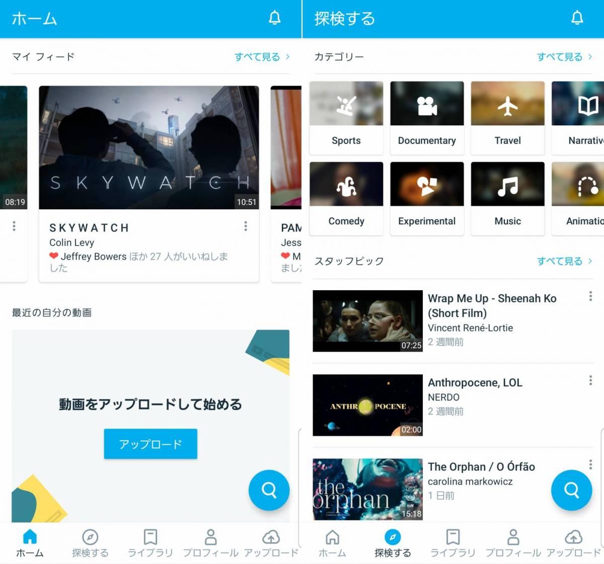 動画 アップロード サイト