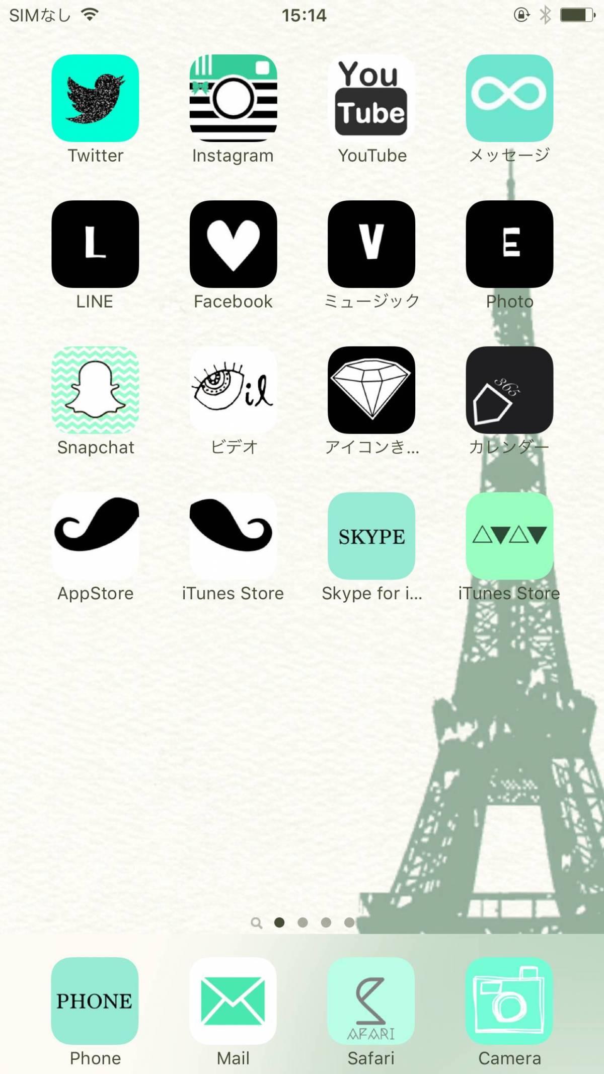 Iphoneホーム画面を超オシャレに 無料でかわいいカスタム術 Appliv Topics