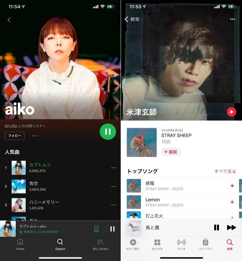 ジャニーズ 音楽 アプリ