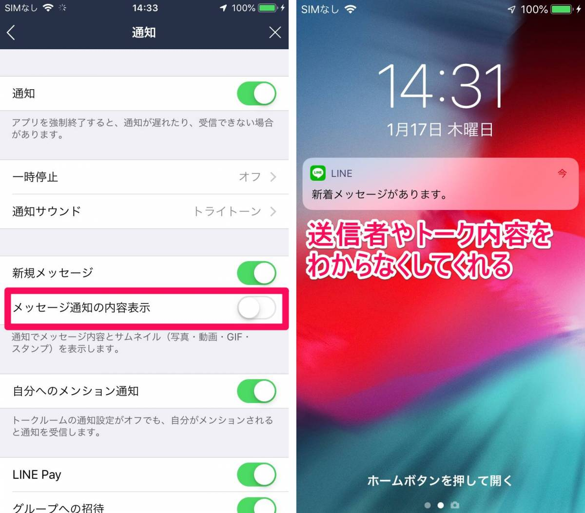 Android ワザ 裏 安心 解除 フィルター