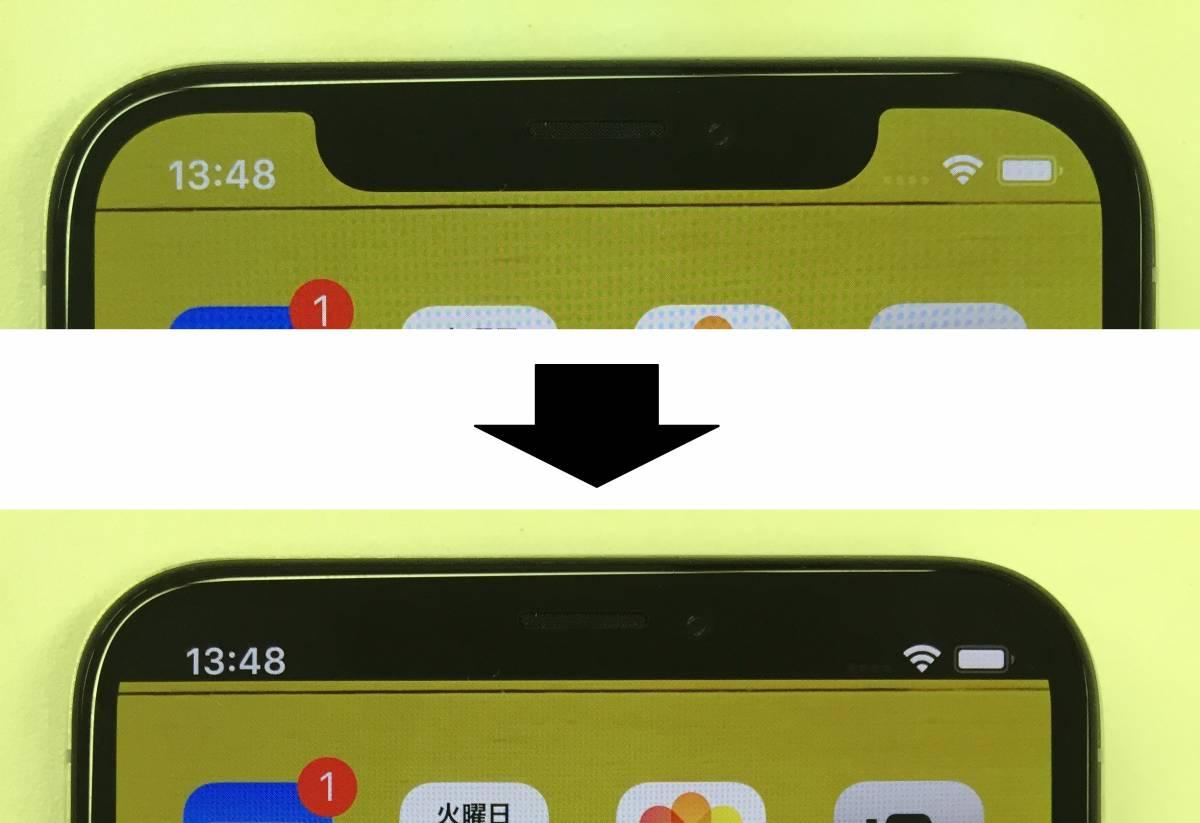 アプリの神様 Iphone Xのおすすめ壁紙アプリ サイト 気になる切り