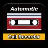 自動録音アプリ