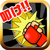 Androidアプリ「【新登場】最強のレアガチャ!超絶レアなモンスターを手に入れろ」のアイコン