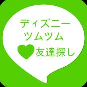 Androidアプリ「ディズニー  ツムツム ハート 友達探し」のアイコン