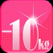Androidアプリ「楽チン-10kgダイエット」のアイコン