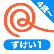 Androidアプリ「図形編1 まなびアプリくるくる お受験・小学校準備に」のアイコン