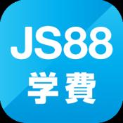 Androidアプリ「JS88学費シミュレーション・大学短大の進学費用を自動計算」のアイコン