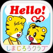 Androidアプリ「おやこでいっしょに!まねっこえいご」のアイコン