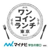 Androidアプリ「ワンコインランチ東京~マイナビ学生の窓口 ver.~」のアイコン
