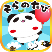 Androidアプリ「パンダのたぷたぷ そらのたび」のアイコン