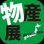 Androidアプリ「物産展アプリ」のアイコン