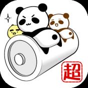 Androidアプリ「節電♪長持ちバッテリー:スマホ充電長持ち!電池、節約アプリ」のアイコン