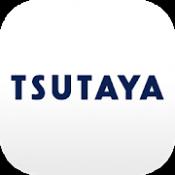 Androidアプリ「TSUTAYAアプリ」のアイコン