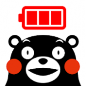 Androidアプリ「くまモンの電池長持ち節電アプリ無料」のアイコン
