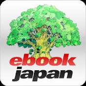 Androidアプリ「電子書籍アプリ「ebiReader」」のアイコン