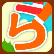 Androidアプリ「らくがきライブ」のアイコン