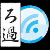 Androidアプリ「ニュース最適化閲覧!RSSフィルタで快適にまとめるFeetr」のアイコン