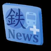 Androidアプリ「鉄ニュースPLUS」のアイコン