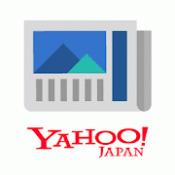 Androidアプリ「Yahoo!ニュース 地震などの災害速報と防災通知、エンタメ情報、24時間ライブの動画ニュースも無料」のアイコン