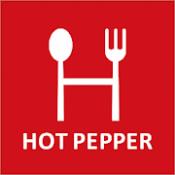 Androidアプリ「人気の飲食店予約とお得なクーポン検索 ホットペッパーグルメ」のアイコン