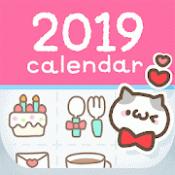 Androidアプリ「ペタットカレンダー♥かわいい無料女子向けスケジュールアプリ」のアイコン