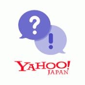 Androidアプリ「Yahoo!知恵袋 無料Q&Aアプリ」のアイコン
