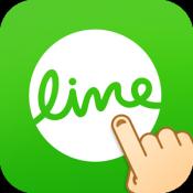 Androidアプリ「LINE Brush」のアイコン