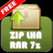 Androidアプリ「解凍ツール(ZIP/LHA/RAR/7z)日本語対応」のアイコン