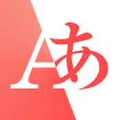 Androidアプリ「エキサイト翻訳|英語、中国語、韓国語などを無料で翻訳!」のアイコン