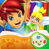 Androidアプリ「童話読み放題 動く絵本「スマほん」赤ちゃん子供向けおすすめ絵本の読み聞かせアプリ無料」のアイコン