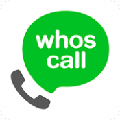 Androidアプリ「Whoscall(だれ電)– 電話番号識別・迷惑電話ブロックの最強アプリ」のアイコン