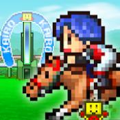 Androidアプリ「G1牧場ステークス」のアイコン
