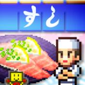 Androidアプリ「海鮮!!すし街道」のアイコン