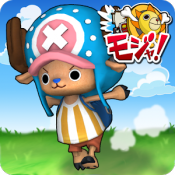 Androidアプリ「ONE PIECE RUNNING Chopper」のアイコン