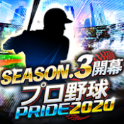 Androidアプリ「プロ野球PRIDE」のアイコン