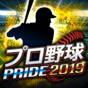 Androidアプリ「プロ野球PRIDE」のアイコン