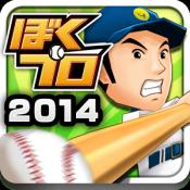 Androidアプリ「激闘!ぼくらのプロ野球!2014(ぼくプロ) プロ野球ゲーム」のアイコン