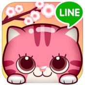 Androidアプリ「LINE ぽんぽんぽん」のアイコン