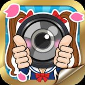 Androidアプリ「俺スタンプ〜芸能人御用達!友達とスタンプつくって遊ぼう!」のアイコン