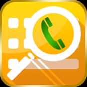 Androidアプリ「電話帳ナビ- 迷惑電話を自動判別 - 電話番号検索と着信拒否で電話のセキュリティを強化」のアイコン