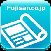 Androidアプリ「無料で5000冊以上の雑誌が読めるFujisanReader」のアイコン