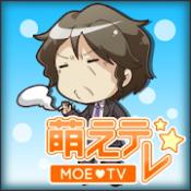 Androidアプリ「萌えテレ(橘高秋/声優:若本規夫) 天気・占い」のアイコン