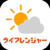 Androidアプリ「ライフレンジャー天気~雨雲の様子や地震・津波情報がわかる天気予報アプリ」のアイコン