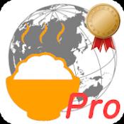 Androidアプリ「食べ地図Pro」のアイコン