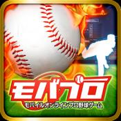 Androidアプリ「モバプロ 実名実写のプロ野球育成カードゲーム」のアイコン