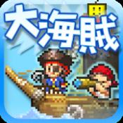 Androidアプリ「大海賊クエスト島」のアイコン