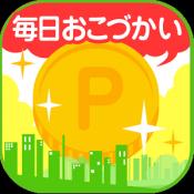 Androidアプリ「ポイパス|無料で稼げるお小遣いアプリ!最新スタンプ情報満載」のアイコン
