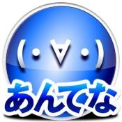 Androidアプリ「2ちゃんあんてな -2chまとめサイトビューワー」のアイコン